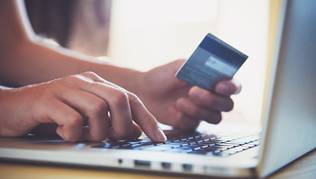 онлайн-платеж