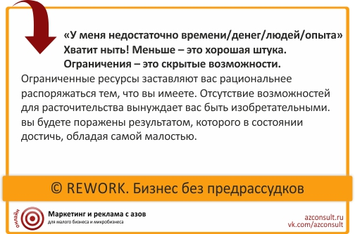 Rework9