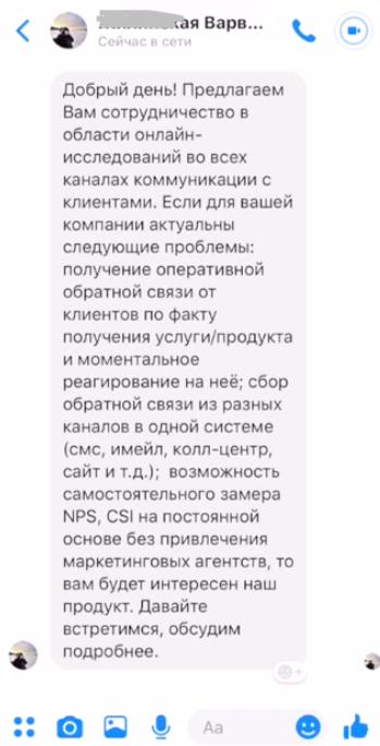 pismo_klientu