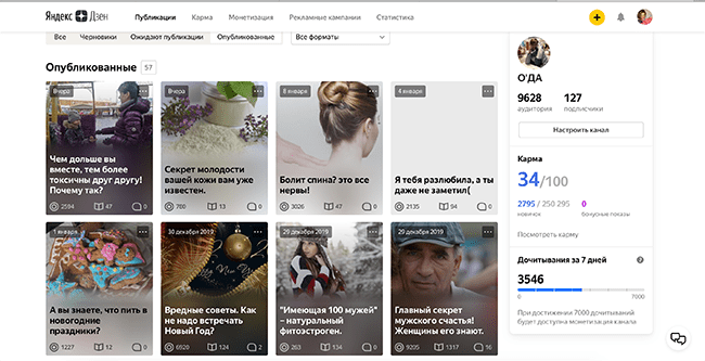 Primer_Yandex_dzen