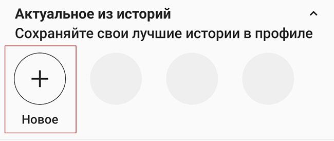 oblozka_stiris