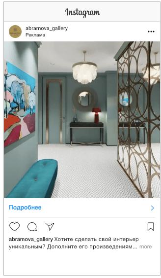 reklama_target