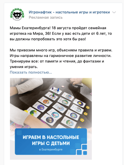 kartinki_dlyi_reklami