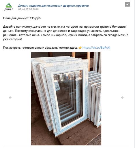 tekst_dliy_targeta