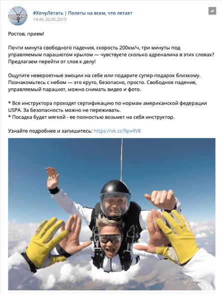 target_kartinka_kak_podobrat