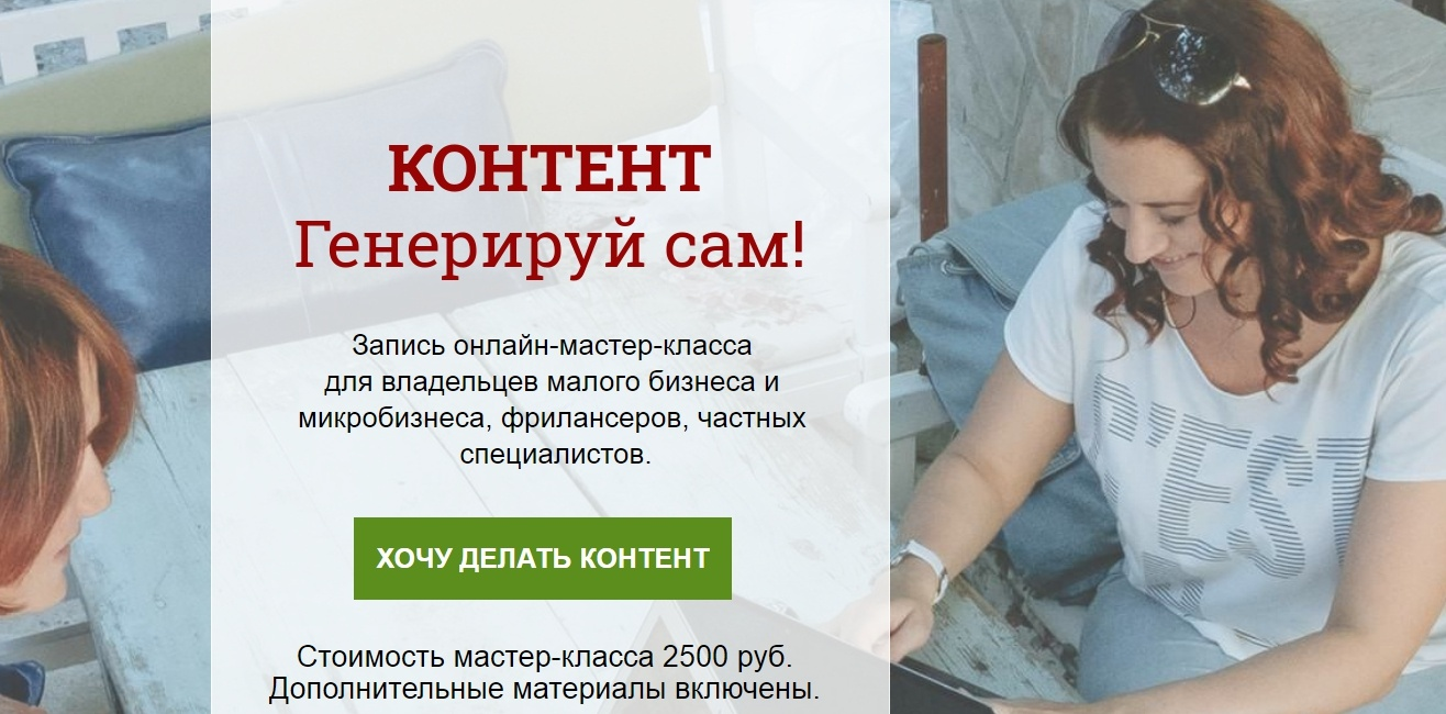 kontent-mk-azconsult-ru