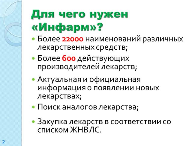 slajd-na-kotorom-slishkom-mnogo-teksta