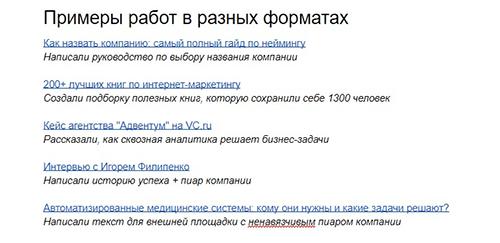 prostoe-portfolio-v-gugl-dokumentah