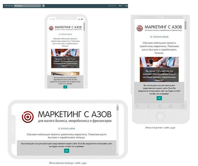 sajt-dlya-proverki-adaptivnoj-verstki
