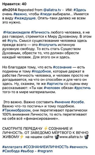kak-dobavit-hehshteg-v-instagram