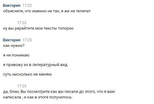 realnyj-dialog-obyasneniya-urovnya-bog