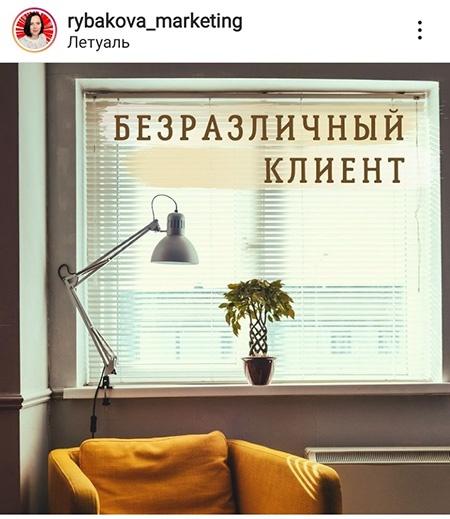 heshtegi-dlya-prodvizheniya-akkaunta
