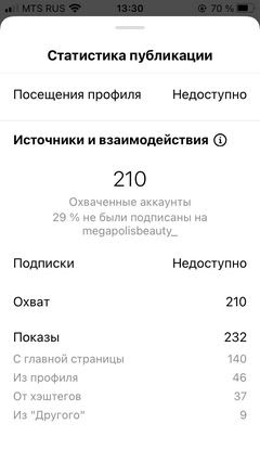 heshtegi-dlya-instagrama-po-temam