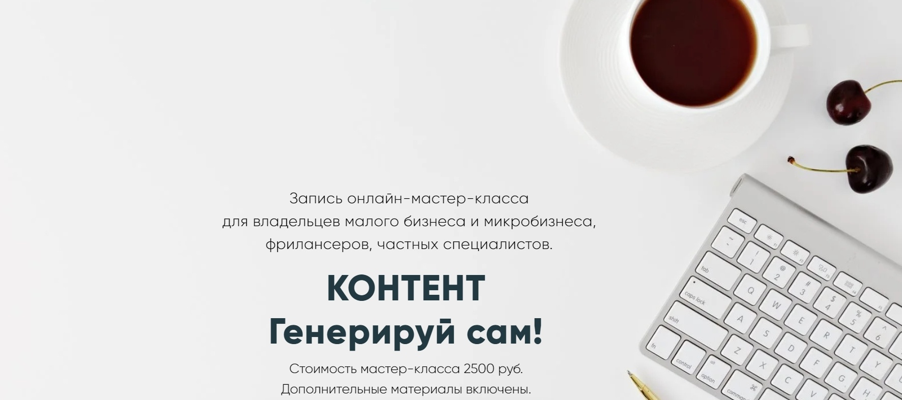 kontent-banner-azconsult-ru