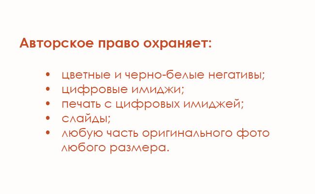 avt_pravo