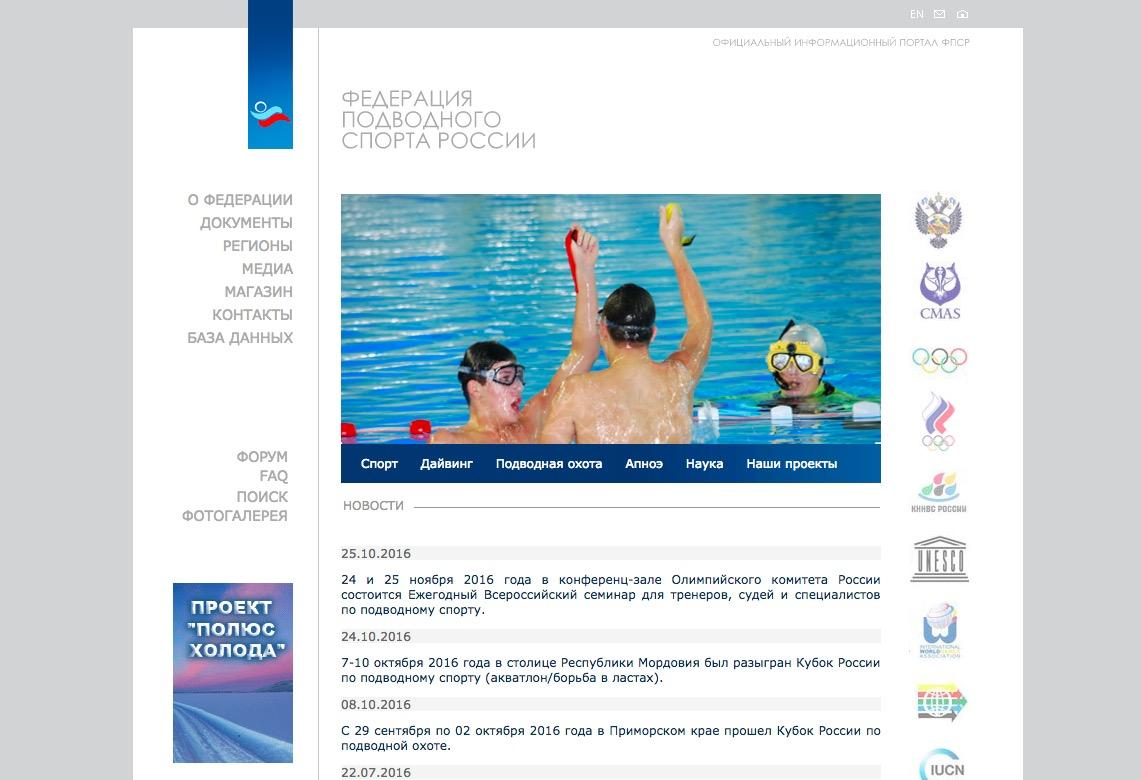 Пример сайта на платформе MODx