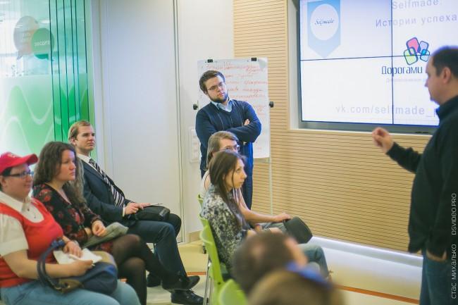 Встречи с предпринимателями Екатеринбурга были очень полезными для всех