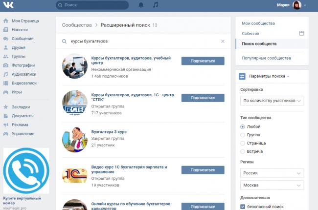 Анализ ВКонтакте