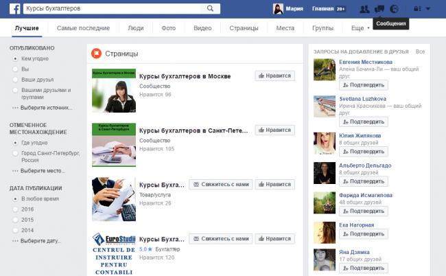Поиск в Фейсбуке