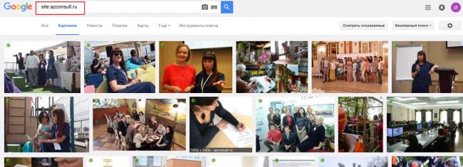 Поиск по картинкам Гугла