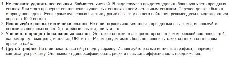 minusinsk-2016-5