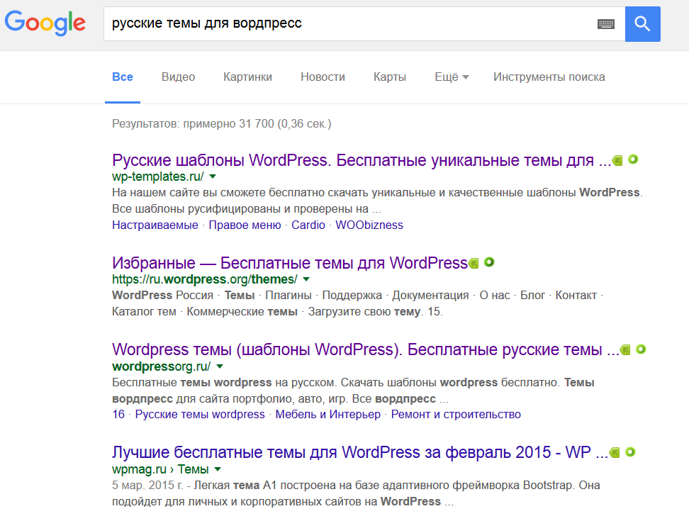 Поиск шаблона с помощью поисковых систем