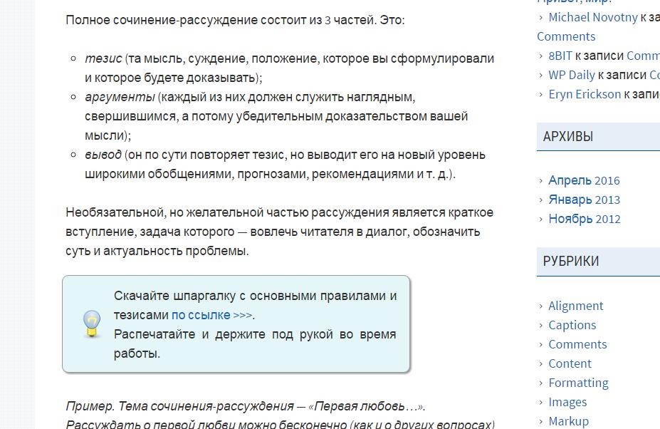 wpnote2